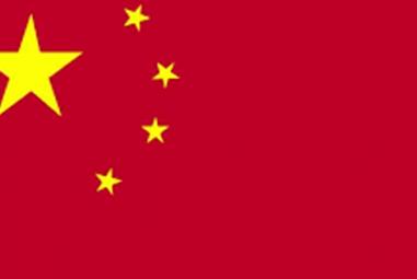 VPN Chine : notre top 5 des fournisseurs pour l'Empire du Milieu